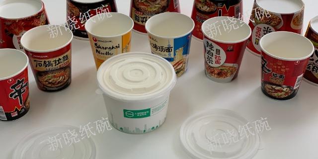 南通淋膜纸碗容器批发 贴心服务「上海新晓环保科技供应」