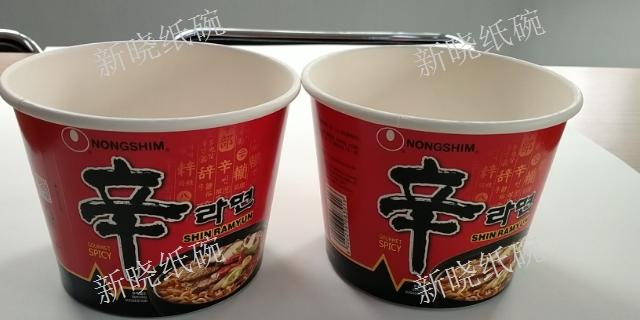 外賣紙碗容器代理商 貼心服務「上海新曉環??萍脊?>                                 <span>                         <i>4</i>                     </span>                             </div>                             <a href=