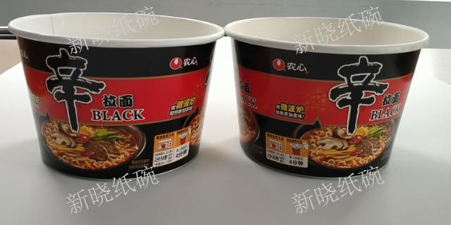溫州紙碗容器價格 歡迎咨詢「上海新曉環??萍脊?>                     </dt>                     <dd>                         <p class=