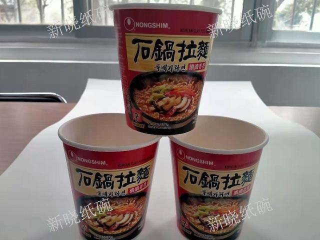 杭州外卖纸碗容器批发价格,纸碗容器