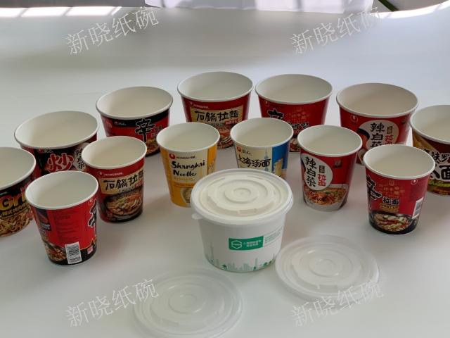 湖州纸碗容器生产厂家,纸碗容器