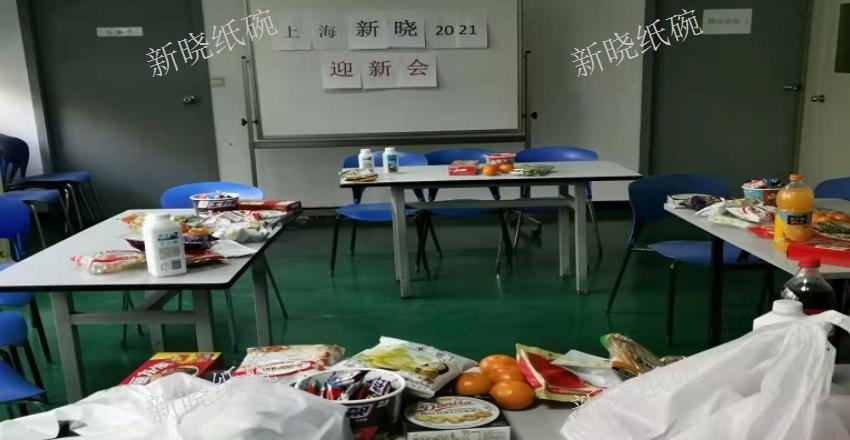 防油紙碗容器經銷商 貼心服務「上海新曉環??萍脊?>                     </dt>                     <dd>                         <p class=