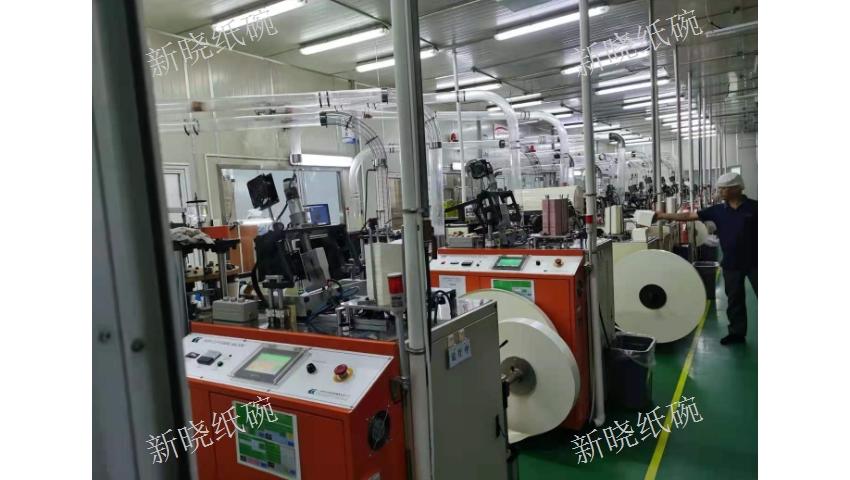 江西一次性紙碗批發價格 貼心服務「上海新曉環??萍脊?>                     </dt>                     <dd>                         <p class=