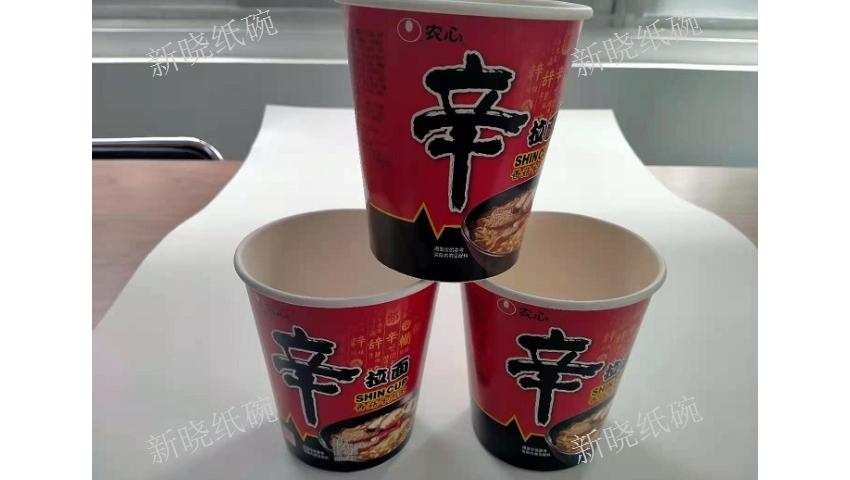 安徽食品级纸碗零售