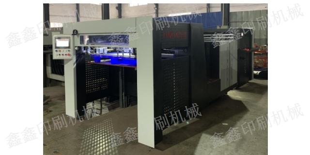 青海品质压纹机维修,压纹机