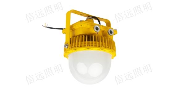 辽宁加油站照明LED防爆照明灯 服务为先 温州市信远照明工程供应