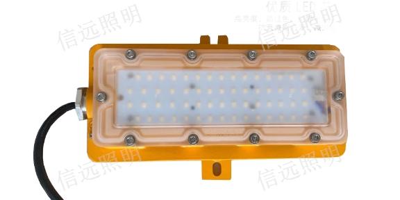 辽宁厂房照明LED防爆灯厂家 服务至上 温州市信远照明工程供应