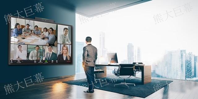天津教室白板屏幕 值得信赖 南京熊大未来窗智能科技供应