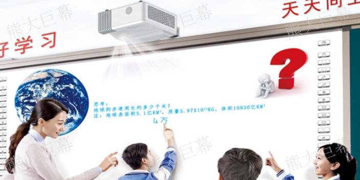 昆明触摸教学设备生产厂家 诚信服务「南京熊大未来窗智能科技供应」