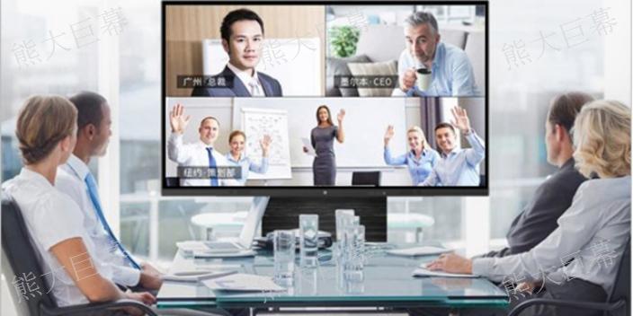 上海智能會議白板一體機 值得信賴 南京熊大未來窗智能科技供應