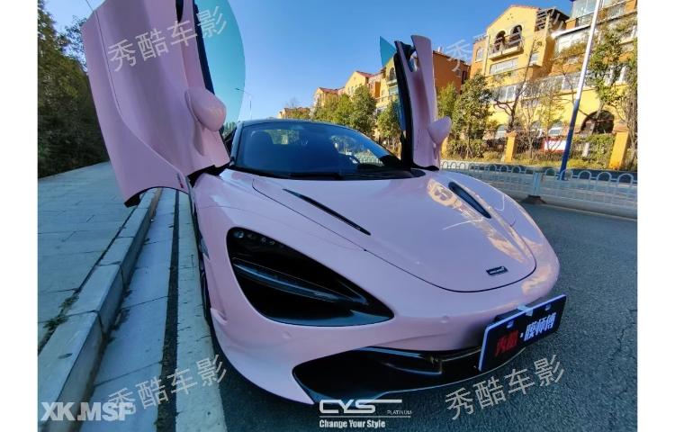昆明思域贴漆面保护膜需要多少钱 欢迎来电 昆明秀酷汽车贴膜改色供应