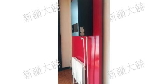 和田大赫電暖氣生產廠