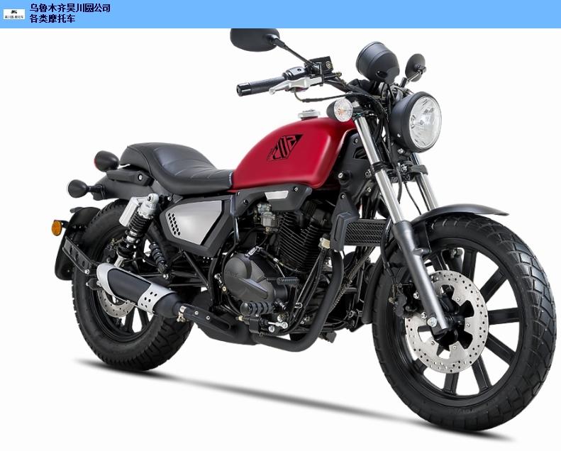 库尔勒中高端摩托车价格 昊川圆商贸供应