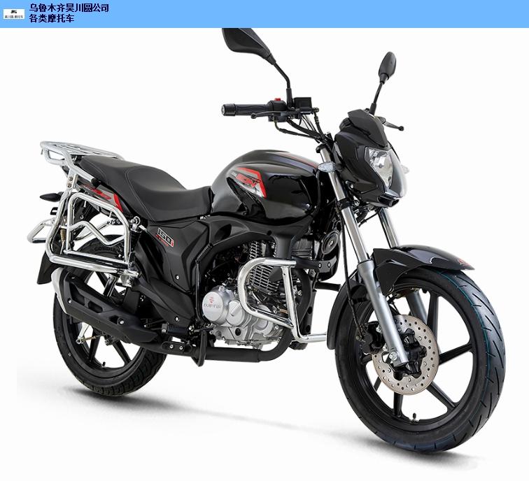 和田知名摩托车公司 昊川圆商贸供应