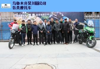 塔城节能摩托车车型 昊川圆商贸供应