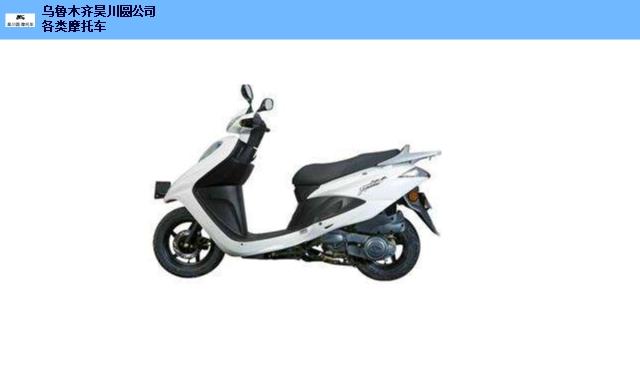 阿克苏原装进口光阳摩托车销售「昊川圆商贸供应」
