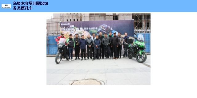 新市区进口光阳摩托车联系方式「昊川圆商贸供应」