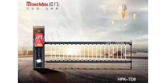 乌鲁木齐停车场车牌识别生产厂家 新疆红门供应
