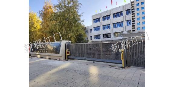 新疆车牌识别一体机 新疆红门供应