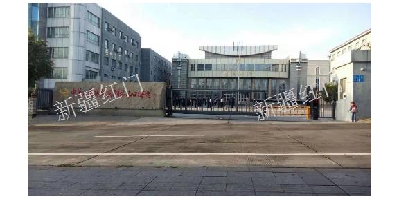 乌鲁木齐车牌识别多少钱 新疆红门供应