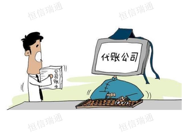 新疆米东区经营所得汇算服务需要多少钱