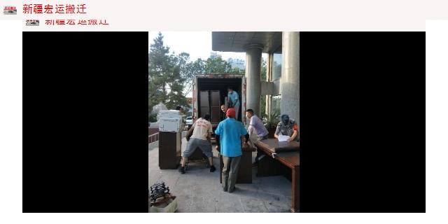 天山区个人搬迁搬一次多少钱 宏运搬迁供应
