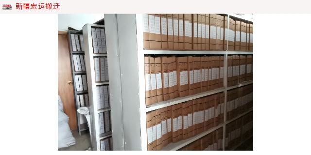 沙依巴克区办公室搬迁搬一次多少钱,搬迁