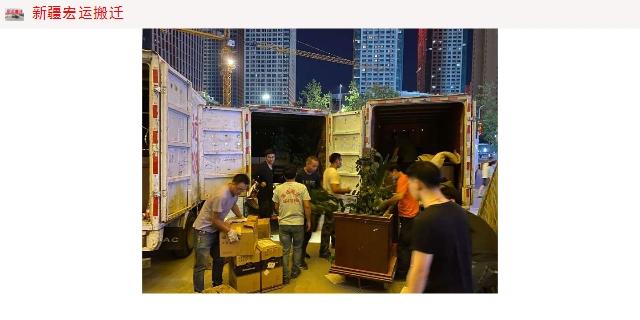 沙依巴克区办公室搬迁搬一次多少钱 宏运搬迁供应