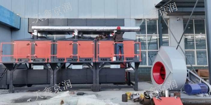吐鲁番催化燃烧生产厂家 新疆天鑫京润环保科技供应