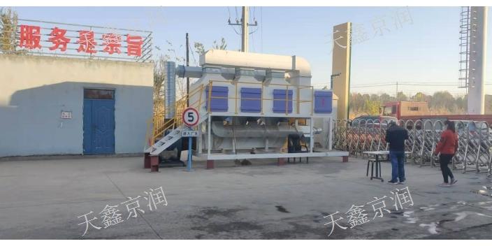 克州废气催化燃烧 新疆天鑫京润环保科技供应