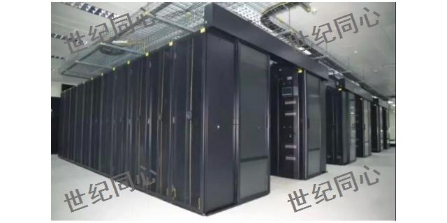 库尔勒模块化机房咨询问价 新疆世纪同心电子供应