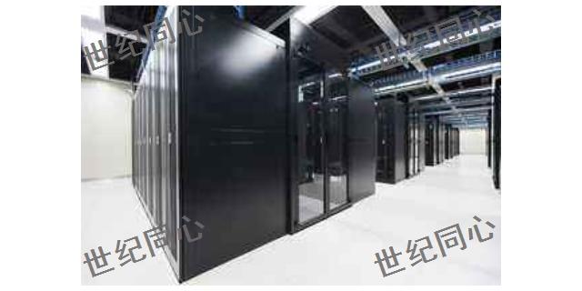 阿图什模块化机房质量放心可靠 新疆世纪同心电子供应