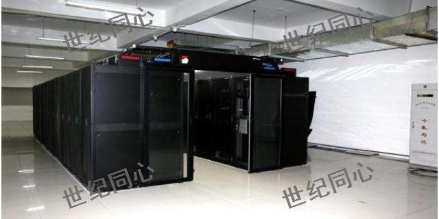 阿克苏模块化机房厂家电话地址 新疆世纪同心电子供应