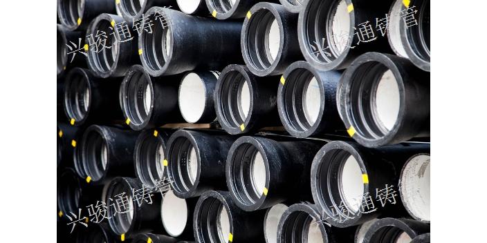 克拉玛依给水管材批发「新疆兴骏通铸管供应」