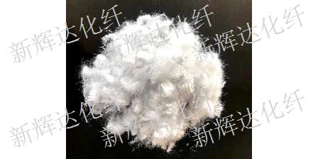 阿克苏化纤厂 欢迎咨询 新疆新辉达化纤供应