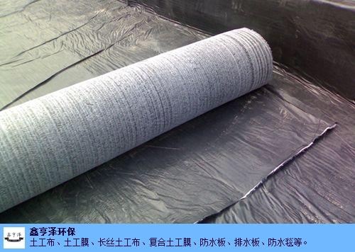 新疆防水板哪家质量好 新疆新鑫亨泽环保供应