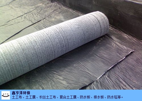 乌鲁木齐糙面防水板多少钱 新疆新鑫亨泽环保供应