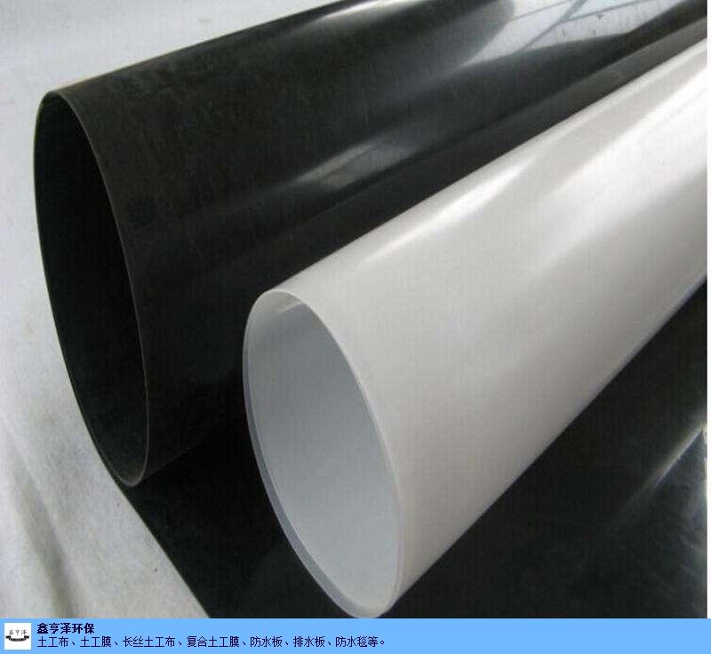 哈密低密度聚乙烯防水板報價「新疆新鑫亨澤環保供應」