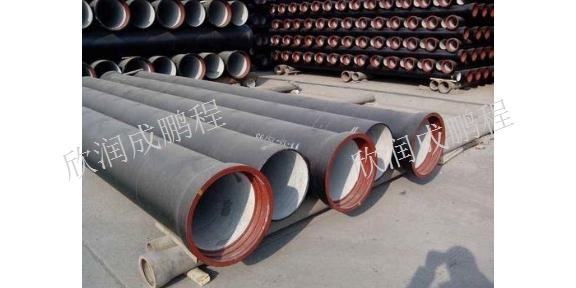新疆球墨鑄鐵管聯系方式 新疆欣潤成鵬程商貿供應