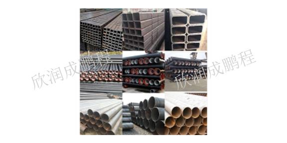 伊犁镀锌无缝钢管生产厂家「新疆欣润成鹏程商贸供应」