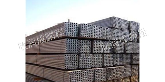 博州H型钢批发「新疆欣润成鹏程商贸供应」
