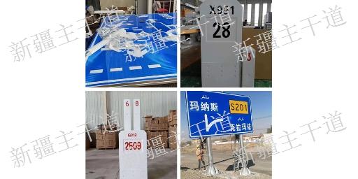 喀什道路交通标志标牌价格「新疆主干道交通设施工程供应」