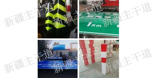 博州省道标牌厂家 新疆主干道交通设施工程供应