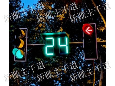 和田交通指示灯灯哪里卖「新疆主干道交通设施工程供应」