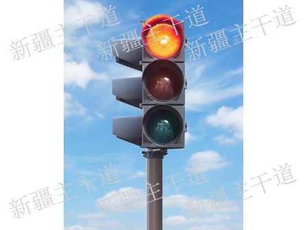 吐鲁番交通设施红绿灯厂 新疆主干道交通设施工程供应