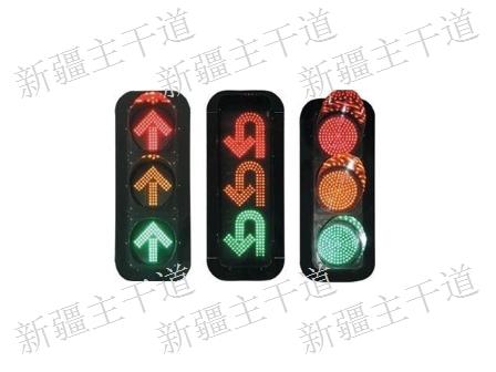 乌市交通红绿灯价格「新疆主干道交通设施工程供应」