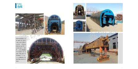 克州隧道钢模地址 鑫凯隆铁艺经销部供应