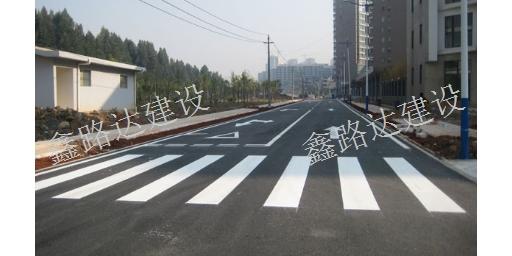 塔城热熔标线涂料价格「新疆鑫路达建设工程供应」
