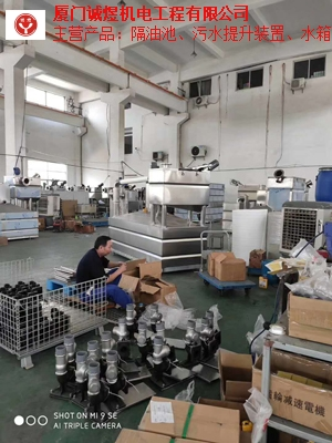 厦门厨房油水分离器价格 欢迎来电 厦门诚煜机电工程供应