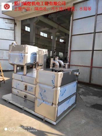 泉州大型工业油水分离设备价格 欢迎来电 厦门诚煜机电工程供应